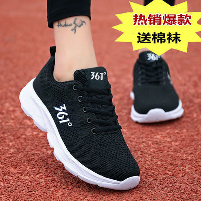 37147/断码品牌透气跑步鞋女鞋夏季网面软底休闲鞋女旅游健身鞋运动鞋女