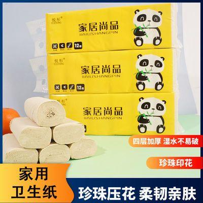 竹色抽纸家用整箱批发大包植护卫生纸卷纸母婴家用无芯面巾餐巾纸