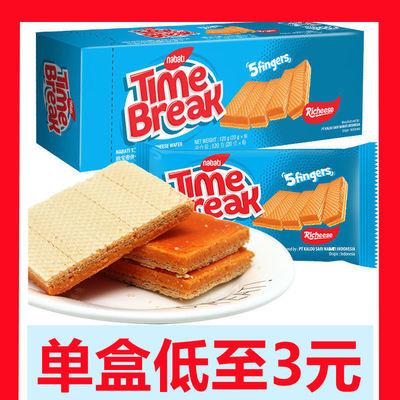 纳宝帝丽芝士休时加厚芝士休时奶酪味威化饼干独立包装特惠清仓