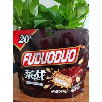 绿草香莱战涂层花生夹心巧克力蔓越莓太妃味能量棒(代可可脂)