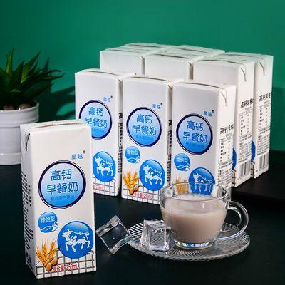 早餐奶豆奶儿童学生营养高钙牛奶250ml/盒花生味复合蛋白饮品