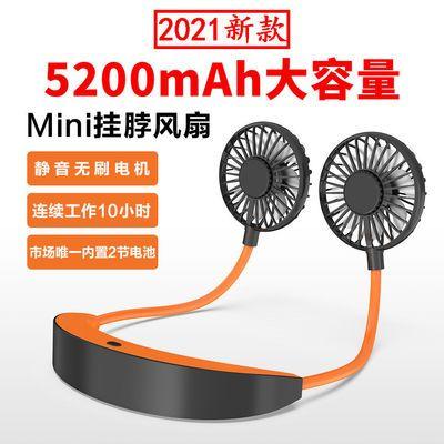 39928/2021新款出口挂脖风扇usb可充电便携式静音运动学生宿舍续航12时