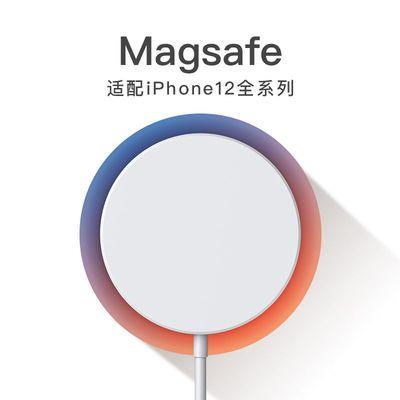 REMAX无线充电器 MAGsafe充电头iPhone磁吸快充苹果12华为适用15W