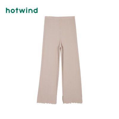 71854/热风秋季新款女士纯色直筒打底裤子外穿休闲阔腿裤P108W9306