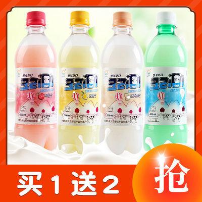 韩国进口饮料九日冰祖 酸奶味碳酸饮料500ml苏打汽水碳酸饮料