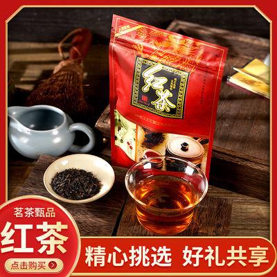 茶叶红茶茶包茶袋蜜香型养胃奶茶专用袋泡茶饭店大排档用茶批发