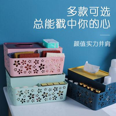 多功能桌面纸巾盒创意遥控器收纳盒家用客厅茶几抽纸盒桌上置物架