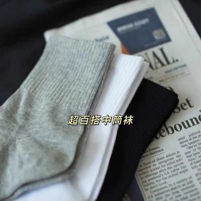 70006/袜子女韩版中筒ins纯色黑白灰男运动透气短筒袜情侣日系夏季薄款