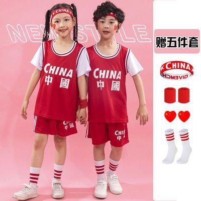 25675/中国队儿童篮球服套装中小童男女学生比赛训练服定制六一表演服装