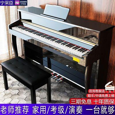 电钢琴88键重锤家用专业考级电子钢琴成人初学者幼师儿童数码钢琴