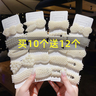 30505/珍珠发卡网红刘海夹碎发边夹2021新款韩国发夹女后脑勺小夹子头饰