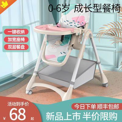 27341/宝宝餐椅吃饭椅可折叠家用宜家婴儿椅子多功能餐桌椅座椅儿童饭桌
