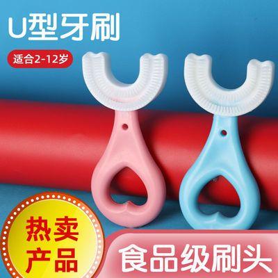 儿童u型牙刷U形婴幼儿宝宝2-12岁小孩软毛硅胶口含洁刷牙神器