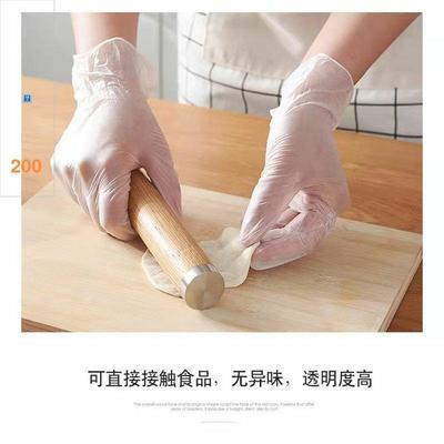 【食品级】一次性手套食用餐饮批发橡胶乳胶洗碗手套防水pvc手