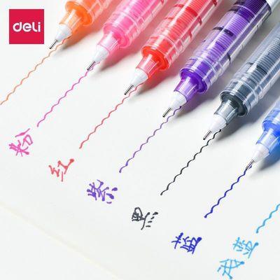 91295/得力彩色直液式走珠笔黑红绿橙色学生中性笔全针管考试专用水性笔