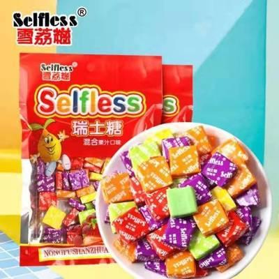 雪荔糍瑞士糖混合果汁口味200g糖果散装创意网红高颜值小零食