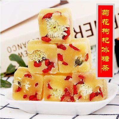 蜂蜜枸杞菊花茶冰糖组合型花茶下火独立包装泡水喝的东西四季必备