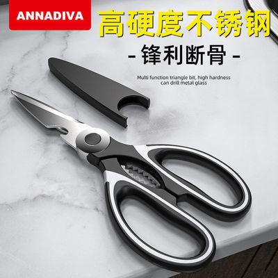 不锈钢强力鸡骨厨房家用食品剪刀剪骨剪肉多功能多用省力日用剪刀