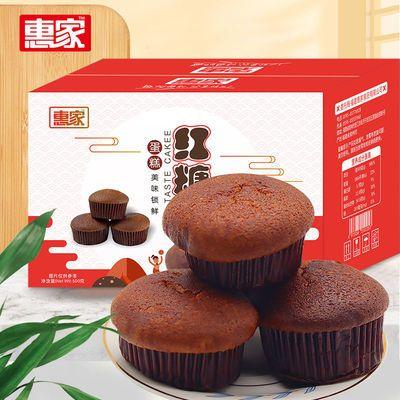 惠家可比达红糖蛋糕烘培儿童营养早餐面包休闲小零食办公室下午茶