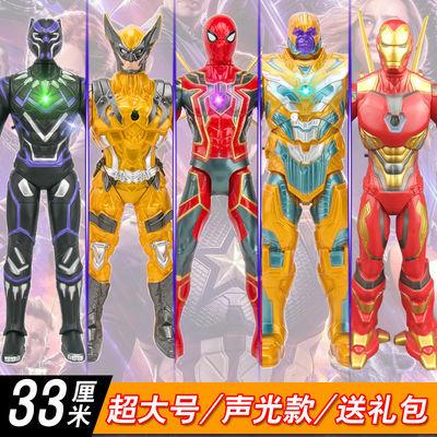 大号复仇者联盟钢铁侠蜘蛛侠可动漫威男生手办发声光公仔模型玩具