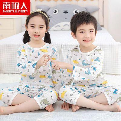 南极人儿童纯棉家居服男孩女孩竹节棉睡衣夏季薄款宝宝九分袖套装