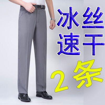 34388/夏季薄款冰丝速干裤子中年男士休闲裤中老年男裤爸爸长裤宽松西裤