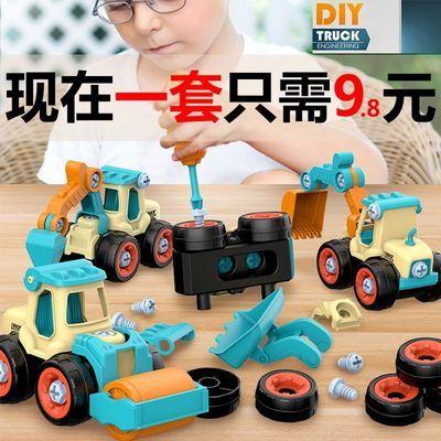 儿童拆装工程车拼装可拆卸恐龙拧螺丝组装益智玩具挖土机男孩套装
