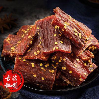 四川特产手撕牛肉干内蒙古风干牦牛肉麻辣网红零食100g/250g500g