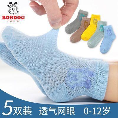 巴布豆5双儿童袜子纯棉春秋薄款透气男女童中筒婴儿宝宝网眼棉袜