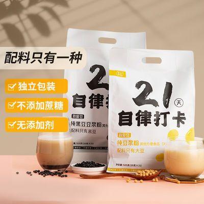 农道好物纯豆浆粉纯黑豆现磨原味无添加营养早餐家用525g/1050g