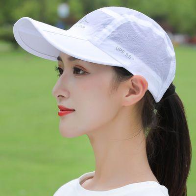 29671/帽子遮阳帽女夏季遮阳女夏太阳帽夏鸭舌帽户外定做透气棒球帽