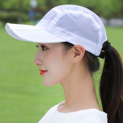 鸭舌帽女夏季帽子遮阳帽户外速干帽薄款夏款太阳帽显瘦棒球帽