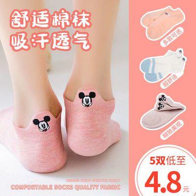 袜子女夏季可爱日系短袜中筒袜韩版袜盲盒5双超值价品质好袜子