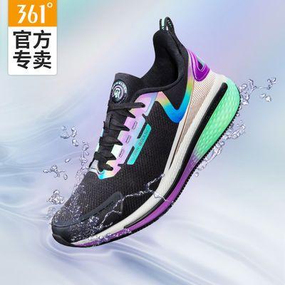 76581/雨屏4.0冰河同款361运动鞋女2021冬季防泼水Q弹跑步鞋女42228