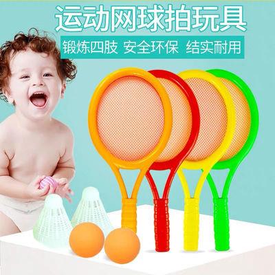 17505/儿童初学羽毛球网球拍2-10岁男女孩双人运动玩具宝宝亲子互动玩具