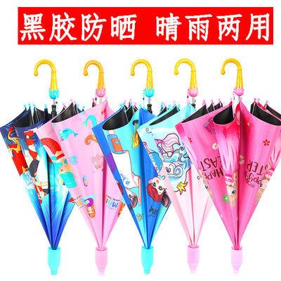 71674/黑胶防晒儿童太阳伞防紫外线遮阳伞男女宝宝幼儿园小学生自动雨伞