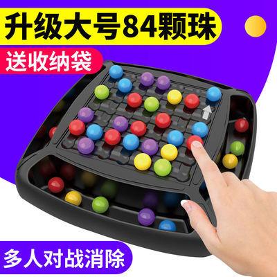 儿童消消乐亲子互动桌面对碰游戏益智力开发逻辑思维男女孩玩具