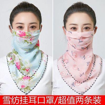 春夏季防晒口罩护颈女士雪纺透气面罩骑开车防紫外线三角丝巾围脖