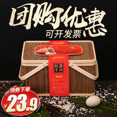 嘉兴粽子鲜肉粽蛋黄肉粽咸鸭蛋礼盒端午节礼品粽子竹篮礼盒装团购