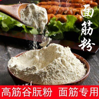 77087/谷朊粉面筋粉烤面筋专用活性小麦粗蛋白谷元粉高筋面粉增筋粉拉丝