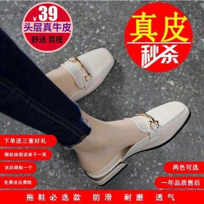 39240/达芺妮正品真皮拖鞋女2021夏外穿时尚新款女士包头凉鞋低跟女皮鞋