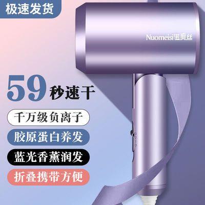 57006/电吹风家用女士大功率强力速干风筒学生宿舍小功率吹头发电吹风机