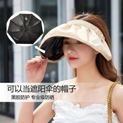 23486/贝壳帽子女夏款发箍防晒帽子个性遮阳防紫外线