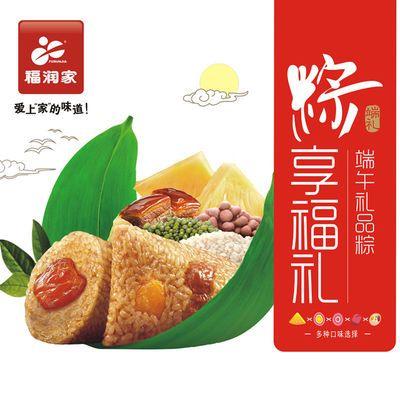 嘉兴大粽子新鲜肉粽蛋黄豆沙蜜枣甜正宗端午节真空袋包装6到8只装