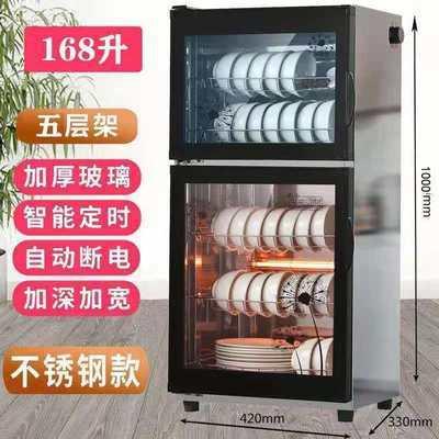 36357/好太太消毒柜家用小型立式商用厨房不锈钢消毒碗柜餐饮碗筷消毒柜