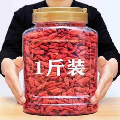 新货宁夏枸杞罐装500g精选大颗粒头茬老树枸杞子泡水泡茶批发50g