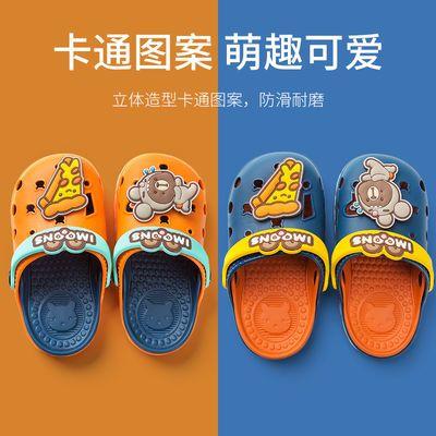 柠檬宝宝儿童居家拖鞋卡通小熊洞洞鞋夏季EVA软底中小童舒适凉鞋