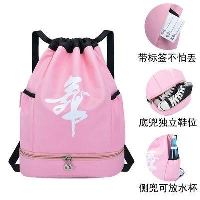 23638/儿童舞蹈包定制印logo时尚跳舞背包女芭蕾舞包舞蹈服收纳双肩书包