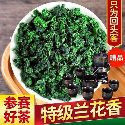 正宗安溪特级铁观音浓香新茶2021高档茶叶兰花香清香型乌龙茶礼盒