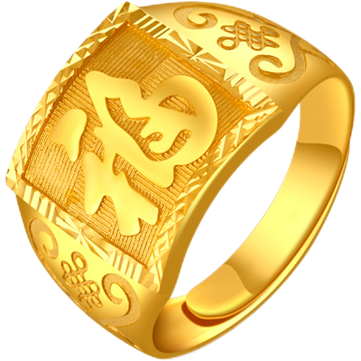16256/香港官方免税正品男士可调节黄金色戒指指环指板纯金活口真金戒指